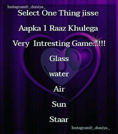 Love Quiz Games, Fun Games, Question And Answer Games, This Or That Questions, What's Up Game, Dare Games For Friends, Funny Games For Groups, Number Games, Let's Have Fun
