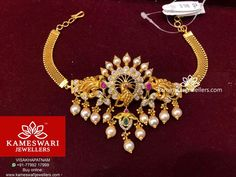 Beautiful Bajubandh, will make you attractive and center of attraction. Gold Jewellery Design, Gold Jewelry, Beaded Jewelry, Gold Bridal Earrings, Bridal Jewelry, Gold Necklace Simple, Jewelry Model, Indian Jewelry, Chocker