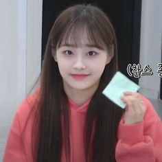 South Korean Girls, Korean Girl Groups, My Girl, Cool Girl, Chuu Loona, Korean K Pop, Kim Jung, Olivia Hye, Sooyoung