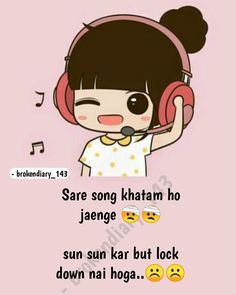 Funny Girl Quotes, Fun Quotes, Urdu Quotes, Best Quotes, Life Quotes, Sweet Love Images, Love Is Sweet, Girl Cartoon, Cartoon Art