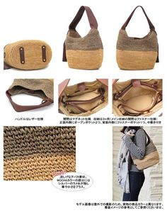 VIOLAd'ORO crochet bag