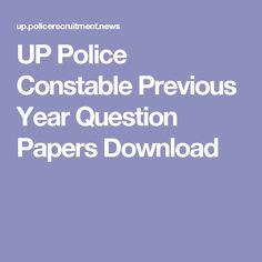 Question pdf paper hindi previous download in assistant loco year pilot