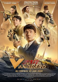 Watch Movie Vanguard Streaming Online 2020 - Movie Vanguard For Free Online. Covert security company Vanguard is the last hope of survival for an accountant after he is targeted by the world's deadliest mercenary organization. #movies #movie #actionmovies #action_movies #streaming 2020 Movies, Dc Movies, Movies Online, Good Movies, Action Movies To Watch, Jackie Chan Movies, Films Hd, Film D'action, Audio Latino