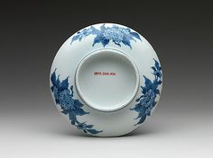 Dish with Cherry Blossoms, backside