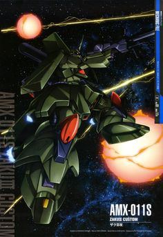 Mobile Suit Gundam Mechanic File - High Quality Image Gallery [Part 12] View Part 1: HERE , Part 2: HERE , Part 3: HERE , Part 4: HE...