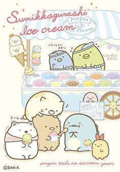See this item at HobbyLink Japan Kawaii Doodles, Cute Doodles, Kawaii Shop, Kawaii Art, Cute Animal Drawings Kawaii, Cute Drawings, Cute Anime Wallpaper, Cute Cartoon Wallpapers, Kawaii Crush