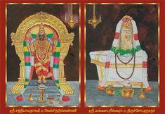 Shiva Parvati Images, Shiva Shakti, Lord Shiva Statue, Devon Ke Dev Mahadev, Shiva Photos, Hindu Deities, Princess Zelda, God, Dios
