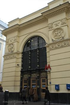 Hall subway station Smolenskaya, 1953. Read more - http://homaaxel.livejournal.com/498532.html