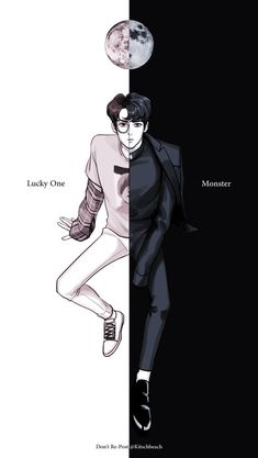Lucky one vs Monster Sehun