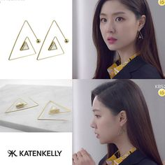 #Kdrama #흑기사 #서지혜 #귀걸이 #서지혜패션 #earrings #katenkelly #케이트앤켈리 #룩앳미 #lookatme Korean Accessories, Jewelry Accessories, Seo Ji Hye, Fashion Earrings, Dramas, Gold Earrings, Actresses, Jewels, Ornaments