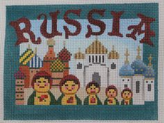 Denise DeRusha Russia Hand Painted Needlepoint Canvas 18 count