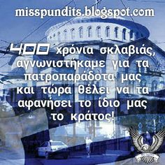 Greek Beauty, Greece, History, Respect, Vacations, Greece Country, Holidays, Historia, Vacation