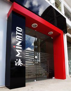 Gate Wall Design, Entrance Design, Facade Design, Exterior Design, Shop Front Design, Store Design, Showroom Interior Design, Retail Facade, Supermarket Design