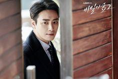Park Ji Yeon, Joon Hyuk, Lee Soo, Scene Image, Gong Yoo, Korean Actors, Korean Drama, Dramas, Behind The Scenes