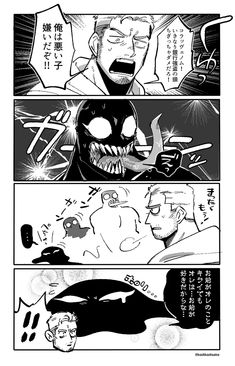 Eddie Brock x Venom - Venom Art, The Venom, Marvel Heroes, Marvel Dc, Anime Comics, Dc Comics, Venom Pictures, Marvel Venom, Guy Drawing