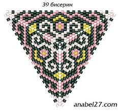 Схемы треугольников