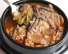 Spicy Korean Beef Soup (육개장)