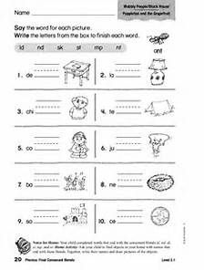 Digraphs Wh, Sh, Ch And Th   Worksheets, Phonics and Kindergarten