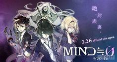 Mind Zero: il filmato dapertura