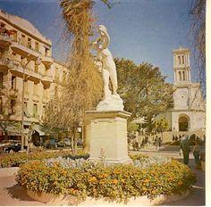 Jardin Mairie//Annaba//Ville en Algérie//Annaba est la quatrième ville d'Algérie en nombre d'habitants après la capitale Alger, Oran et Constantine. Wikipédia