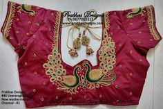 Peacock Blouse Designs, Peacock Embroidery Designs, Kids Blouse Designs, Pattu Saree Blouse Designs, Simple Blouse Designs, Bridal Blouse Designs, Blouse Neck Designs, Peacock Design, Mirror Work Blouse Design