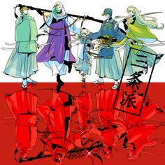 「【刀剣乱舞】我ら三条派」/「米犬」のイラスト [pixiv]