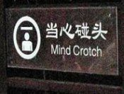 [23 Translation Fails At The Airport] Gallery