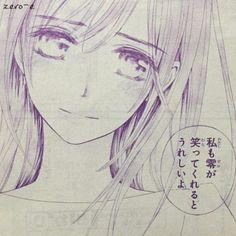 Vampire Knight - Yuki ♡