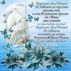 стихи_на_открытках - Поиск в Google