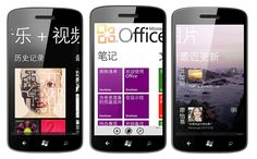 Windows Phone 7.5 llega a China http://www.xatakamovil.com/p/33947