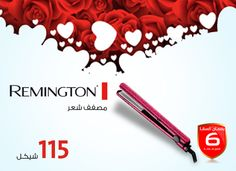 مصفف شعر Remington  115 شيكل