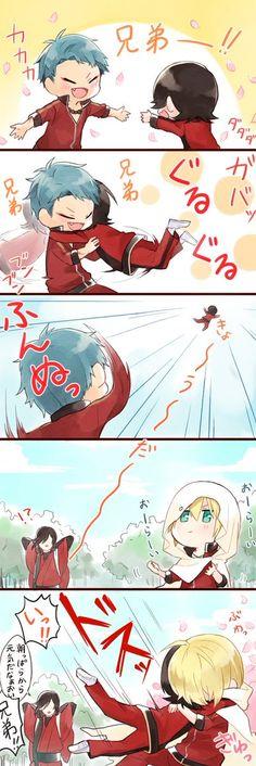 Image in Touken Ranbu collection by Touken Ranbu, Manga Anime, Anime Art, Anime Meme, Otaku, Natsume Yuujinchou, Rurouni Kenshin, Image Manga, Anime Kawaii