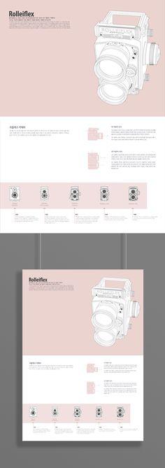 LEE HYE RIN | Rolleiflex Booklet Design, Brochure Design, Technical Illustration, Instructional Design, Information Design, Web Design Inspiration, Editorial Design, Service Design, Layout Design