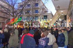 "EPIRUS TV NEWS: Πύργος: ""Ανάσα Αξιοπρέπειας""- Συγκέντρωση συμπαράσ..."