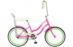 Spirit Girls' Bike/Bicycles.  Simplify gift giving by registering a gift on Wishgift.ca.  Provide guests with a gift-option and allow them to be part of a group-gift.