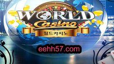 서울카지노 서울카지노 베가스카지노//【 e e h h 5 7 。COM 】//월드카지노