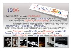 Kyriakides Piano Gallery's 20th anniversary (1996)