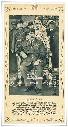 الملك فاروق الأول يفتتح كلية الطيران 20 فبراير 1951::::ﷻ☝️ ♔ﷲ ﷳ❥♡ ﷺ ﷴ ﷵ ♤✤❦♡ ۩ ✿⊱╮☼﷼ ☾ ﮪ؏ ♔❥♡ ♤ ✿⊱╮☼ ☾PINTEREST.COM christiancross ☀ قطـﮧ ⁂⥾ ﷳ❥ ◐ ⦿ ⥾ ❤❥◐ •♥•*⦿[†] ☪::::