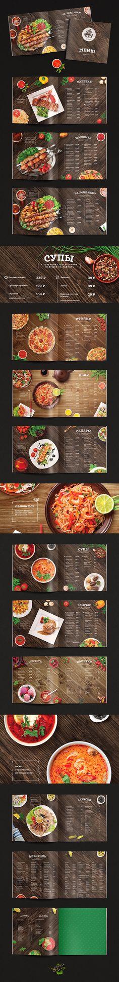 Меню ресторана Кинза и Мята on Behance Restaurant Poster, Restaurant Identity, Restaurant Menu Design, Restaurant Concept, Menu Card Design, Food Menu Design, Layout Design, Stationery Design, Design Design