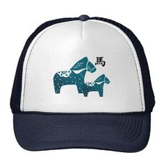==> consumer reviews          Chinese Year of the Horse Gift Hat           Chinese Year of the Horse Gift Hat In our offer link above you will seeReview          Chinese Year of the Horse Gift Hat lowest price Fast Shipping and save your money Now!!...Cleck Hot Deals >>> http://www.zazzle.com/chinese_year_of_the_horse_gift_hat-148288538269134955?rf=238627982471231924&zbar=1&tc=terrest