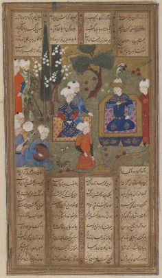 The Sasanian King Khusraw and Courtiers in a Garden, Page from a manuscript of the Shahnama (Book of Kings) of Firdawsi, late 15th-early 16th century. Ink, opaque watercolor, and gold on paper, 9 1/2 x 5 7/16 in. (24.1 x 13.8 cm). Brooklyn Museum, Gift of the Ernest Erickson Foundation, Inc., 86.227.176 (Photo: Brooklyn Museum, 86.227.176_recto_IMLS_PS3.jpg)