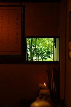 """view from """"soba"""" restaurant,Kumamoto"""