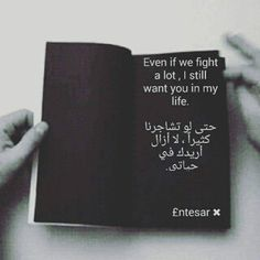345 Best ♧Arabic Proverbs & Quotes♧ images in 2019