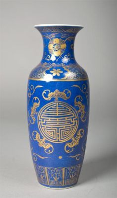 Qing Era - 18th century- Blue + Gold Chinese Porcelain Vase