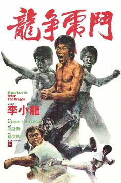 Hong kong movie Poster Enter the dragon