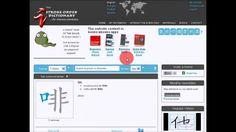 Chinese Stroke Order Dictionary + Worksheet Generator of www.strokeorders.com