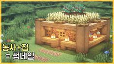 Minecraft : Farming+House=Thumbnail Tutorial |How to Build in Minecraft Minecraft Building Blueprints, Minecraft Projects, Minecraft Crafts, Minecraft Designs, Minecraft Stuff, Minecraft Ideas, Minecraft Wooden House, Minecraft Houses, Minecraft Shaders