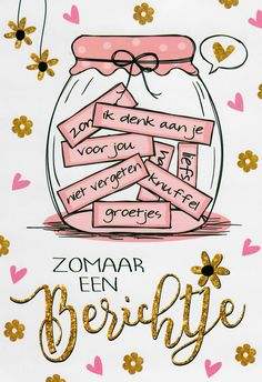 Doodle Lettering, Brush Lettering, Daily Quotes, Book Quotes, Bujo Doodles, Encouragement, Little Free Libraries, Dutch Quotes, Special Words
