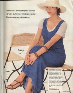 Просмотр изображения / Fashion Vintage, 80s Fashion, Fashion History, Old Magazines, Summer Wardrobe, 1990s, Patterns, Casual, House