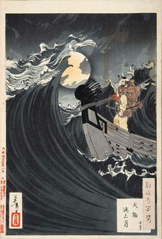 Moon Above the Sea at Daimotsu Bay by Yoshitoshi - Japanese woodblock print. ukiyoe japan decoration antique fineart home decor collectible japanese woodblock print handmade home art beautiful decorative etching illustration traditional woodcut Japanese Art, Japanese Artists, Poster Prints, Woodblocks, Japanese Woodblock Printing, Illustration Art, Art, Ukiyoe, Fine Art Prints
